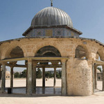 photo of a building on the Temple Mount in Jerusalem