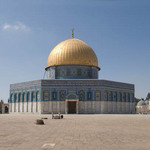photo of the Dome of the Rock on the temple mount in Jerusalem